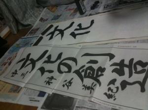 Manao practising her calligraphy
